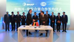 Electronics joint venture with BHAP in China launched