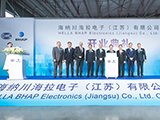 joint venture plant of HELLA BHAP Electronics has now been officially commissioned